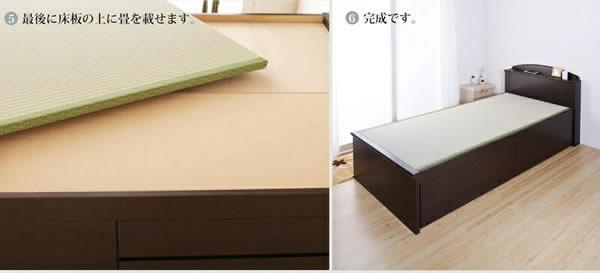 高級感のある棚付き大容量収納畳ベッド【紗和】 日本製・低ホルムアルデヒドを通販で激安販売