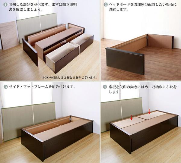 シンプルヘッドレス大容量収納畳ベッド【紗和】 日本製・低ホルムアルデヒドを通販で激安販売