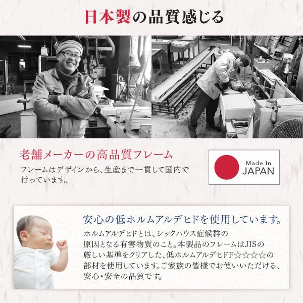 日本製!低ホルムアルデヒド・収納庫付き畳ユニット【波那】を通販で激安販売