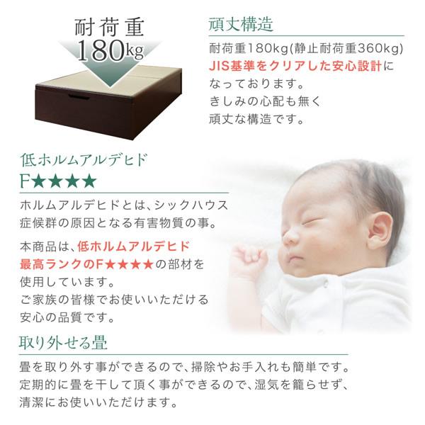 ヘッドレス畳ベッド・日本製・低ホルムアルデヒド・ガス圧式収納【真澄】ますみを通販で激安販売