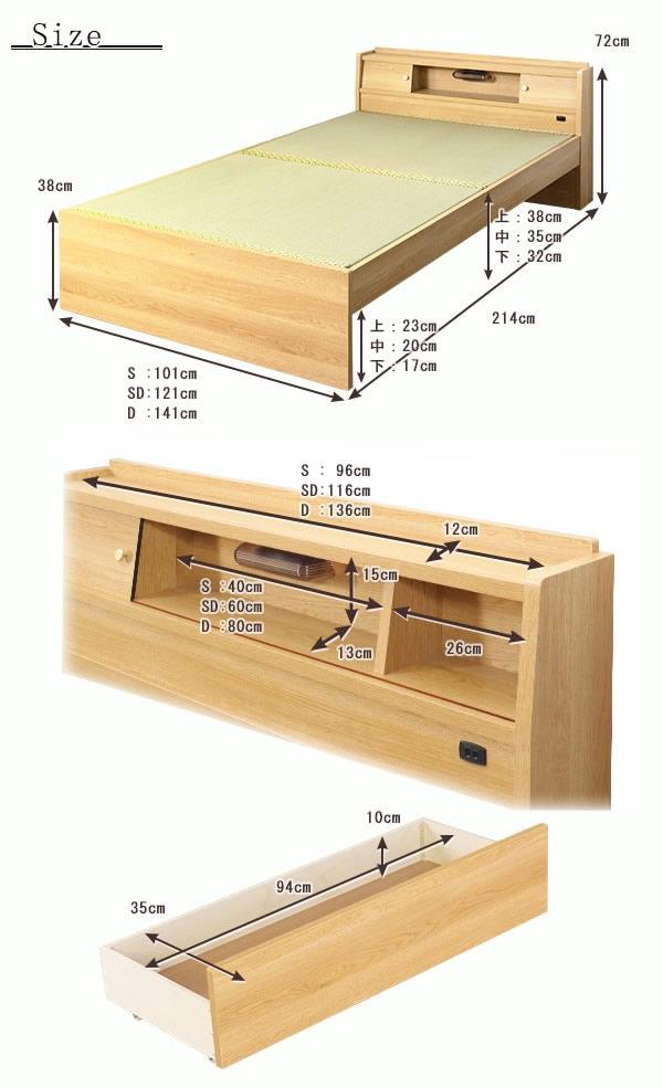 日本製!高さ調整付きスライド棚・照明付き畳ベッド【弥生】 選べる機能畳の激安通販