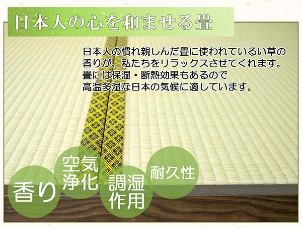 格子パネル 引き出し付 畳ベッドを通販で激安販売