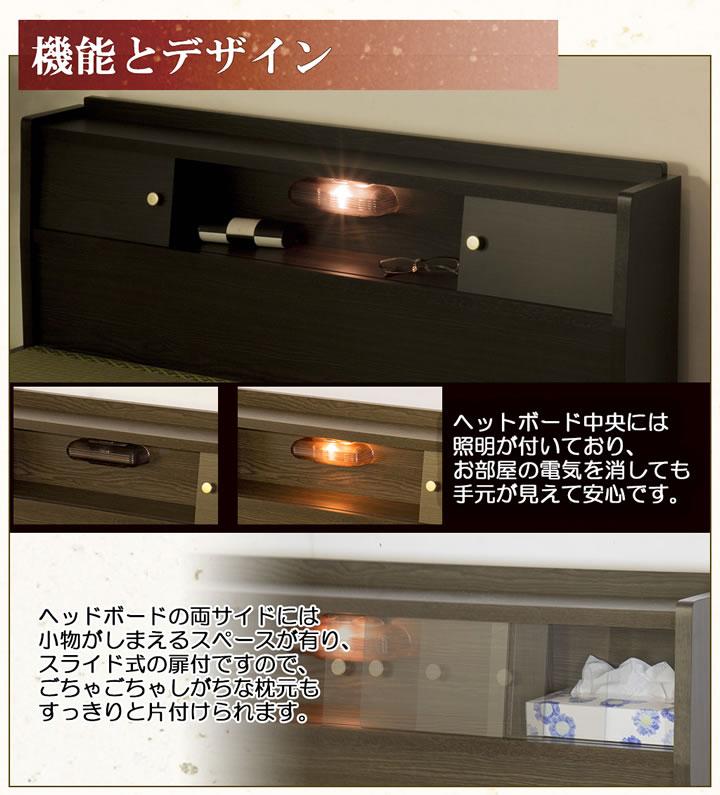 棚照明引出付畳ベッドA151を通販で激安販売
