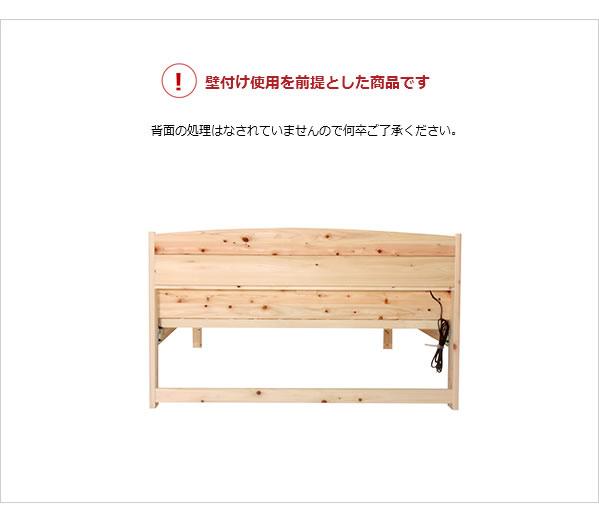 高さ調整可能!棚・コンセント付き島根県産高知四万十産ひのき畳ベッドを通販で激安販売