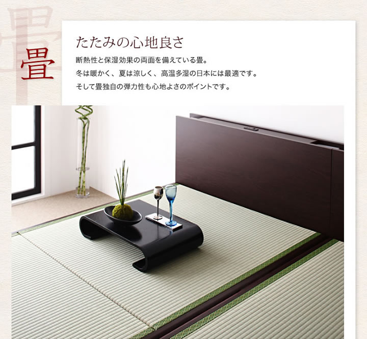 照明・棚付きガス圧式収納畳ベッド【月花】ツキハナを通販で激安販売