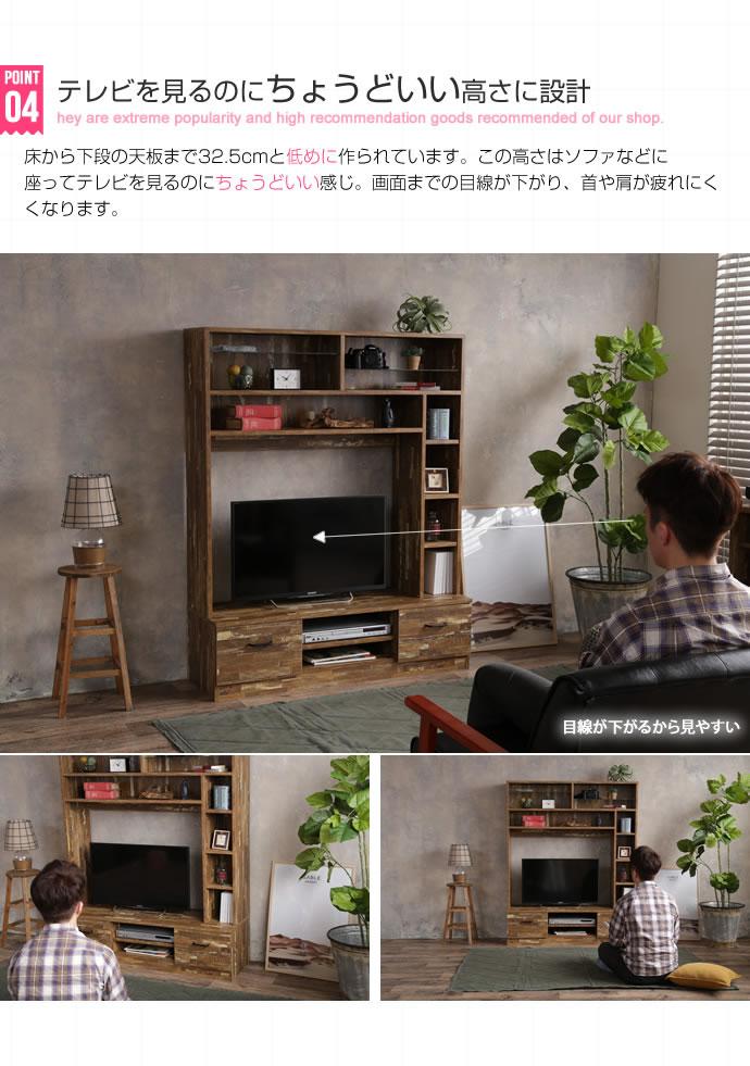 ヴィンテージ風寄木柄仕上げ壁面収納付きテレビボード【Parquet】パァールケェイを通販で激安販売