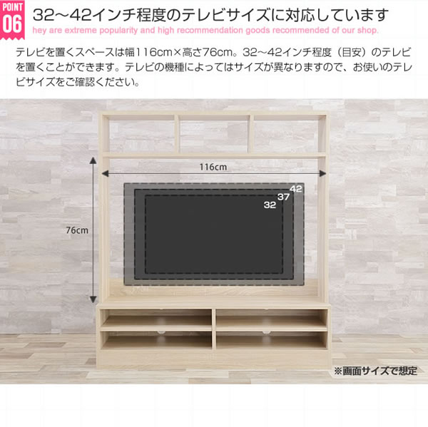 コンパクトサイズ壁面テレビボード 幅120cm【Eddie】エディを通販で激安販売