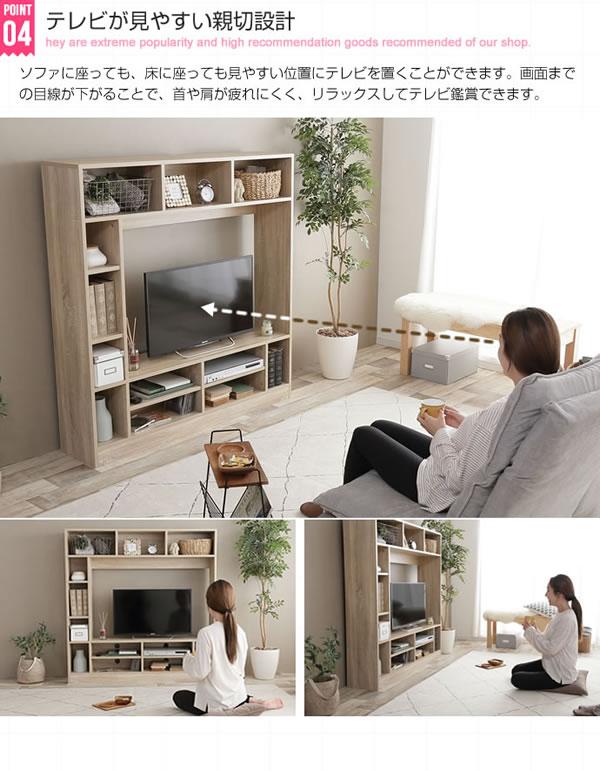 壁面テレビボードスリムタイプ 幅135cm【Harold】ハロルドを通販で激安販売