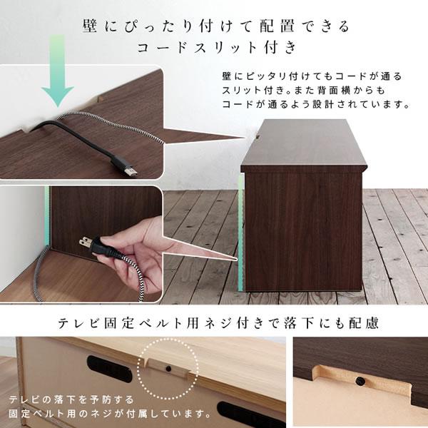 日本製ロータイプテレビボード【Constant】 開梱・設置・組立無料を通販で激安販売