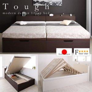 画像: 頑丈ベッドシリーズ【Tough】タフ 日本製ガス圧式収納ベッド